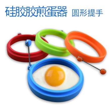 BPA Free Kitchen Frying Tool Silicone Egg Mold