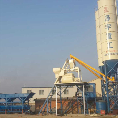 High quality large mobile concrete mixing plant HZS75