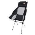Festival Aluminium foldable chair with Headrest