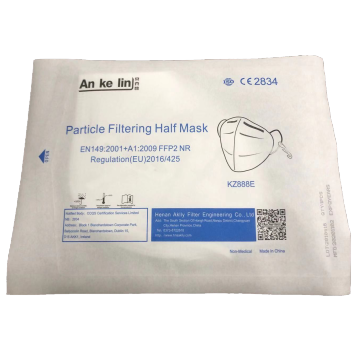 Wholesale Disposable KN95 Folding Half Face Mask