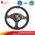 Slim Steering Wheel Cover