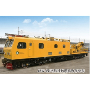 New design JZW-ⅠCatenary integrated operation Vehicle