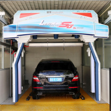 Leisu wash SG touchless car wash equipment prices
