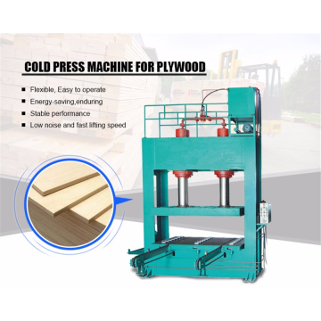 Plywood Hydraulic Cold Press Machine Price