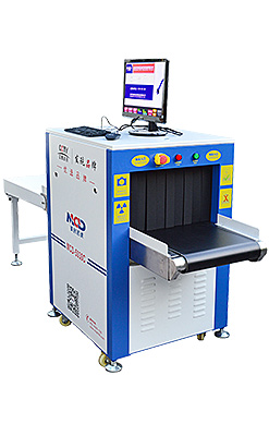 airport baggage scanner for sale