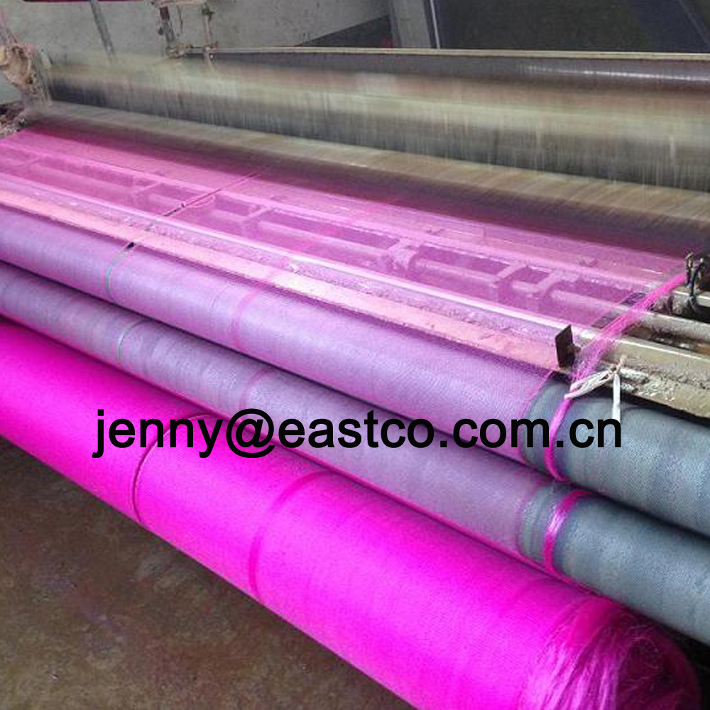 Mesh Net Bag Sack Production Weaving Knitting