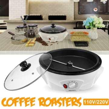 Electric Coffee Roaster Home Coffee Beans Machine Roasting Baking Tools Mini Popcorn Machine Household Grain Drying