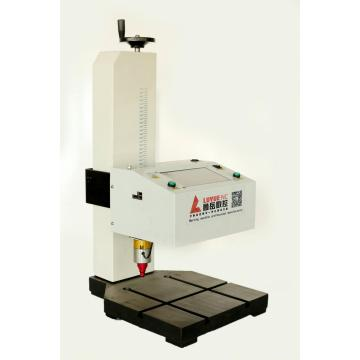 Desktop Pneumatic Marking Machine