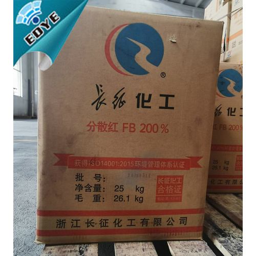 Disperse Red 60 Red FB For Textile Dyeing