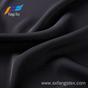 Plain Dyed 68'' Formal Black Fursan Abaya Fabric