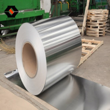 Brushed/polished Aluminum Coil Stock Price Per KG