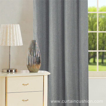 Latest Design Blackout Coated Curtain