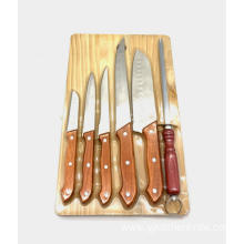 7pcs kitchen knife board set wooden handle