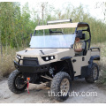 ราคาถูก ATV SNOW PLAUGE UTV SNOW PLOW