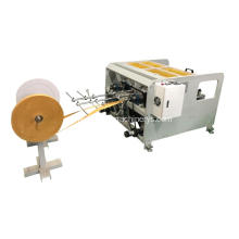 White Kraft Paper Rope Manufacturing Machine