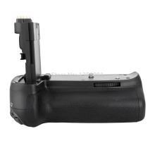 MeikeMK-70D Vertical Battery Grip Holder MK 70D for Canon 70D