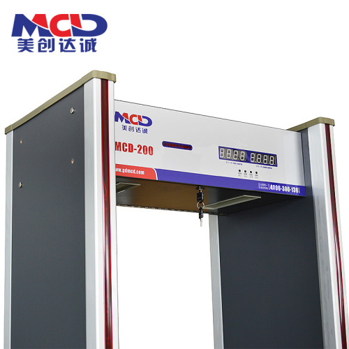 Intelligent Practical Convenient 6 Zone Walk Through Metal Detector   MCD600