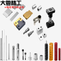 OEM Precision mold components & punch and die