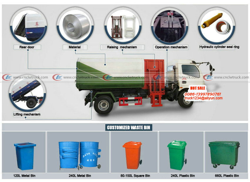 side loader garbage truck