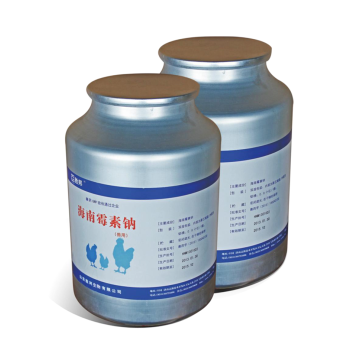 Hainanmycin Sodium Premix for Veterinary Purposes