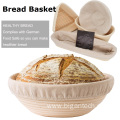 Natural Rattan Cane Bread Proofing Basket