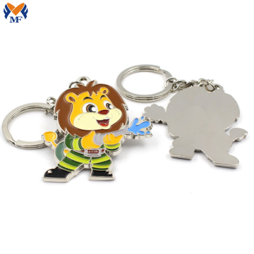 Metal Custom Logo Animal Tiger Keychain