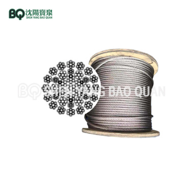 24Wx7-22mm Wire Rope for Tower Crane 22t