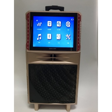 Home Theater Multimedia Speaker