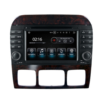 Benz 7inch Double Din Car Audio