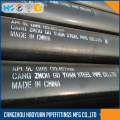 450MM API5L GRB ERW Pump Housing Pipe