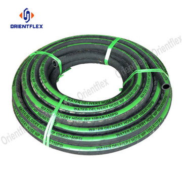5/8 in industrial water hose pipe 16 bar