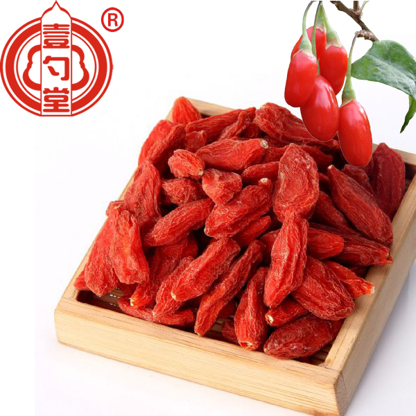Goji Gourmet Dried Goji Berry Organic Chinese Wolfberry