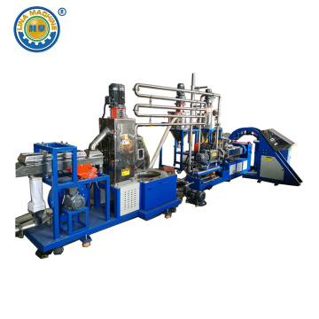 Goma Granulator na may Cooling System
