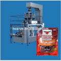 Automatic rotary packing machine