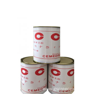 good quality metal printing frame adhesive