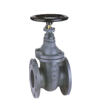 BS Non- Rising Gate Valve