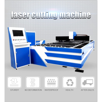 Low Noise Stainless Steel Fiber Laser Cutting Machine