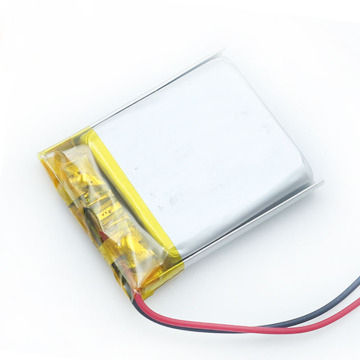 Rechargeable Lithium Polymer Battery 3.7V 450mah