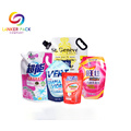 BRC Custom Plastic Spout Pouch For Liquid Packaging