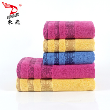 durable yellow double satins jacquard bath towel