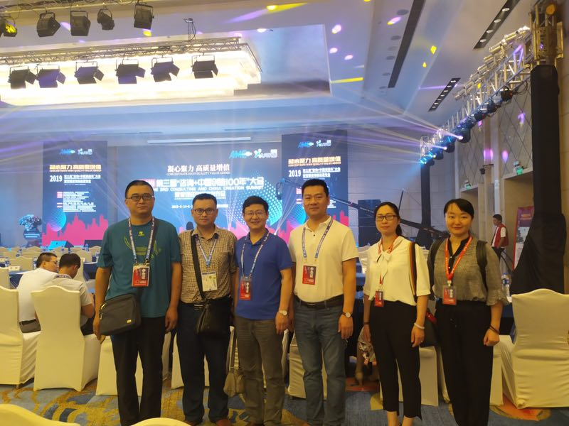 Xinxiang Pingyuan Aviation Hydraulic Equipments Co.,Ltd take part in 2019 the 3rd consulting and China creation summit