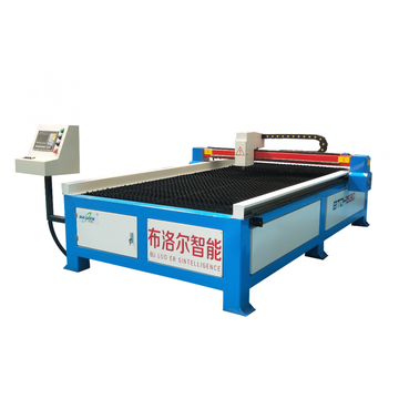 CNC Steel Plate Cutting Machine