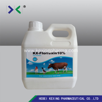 Animal Florfenicol Solution 10%