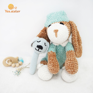 Lovely Soft Crochet Animal Dog Toy