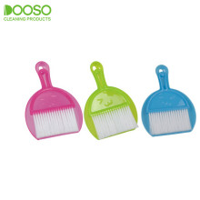 Mini Convenient Household Dustpan and Broom DS-508