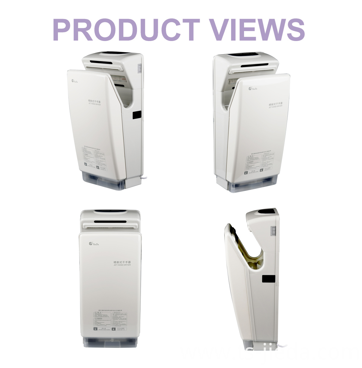 850W white Modern motor hand dryer