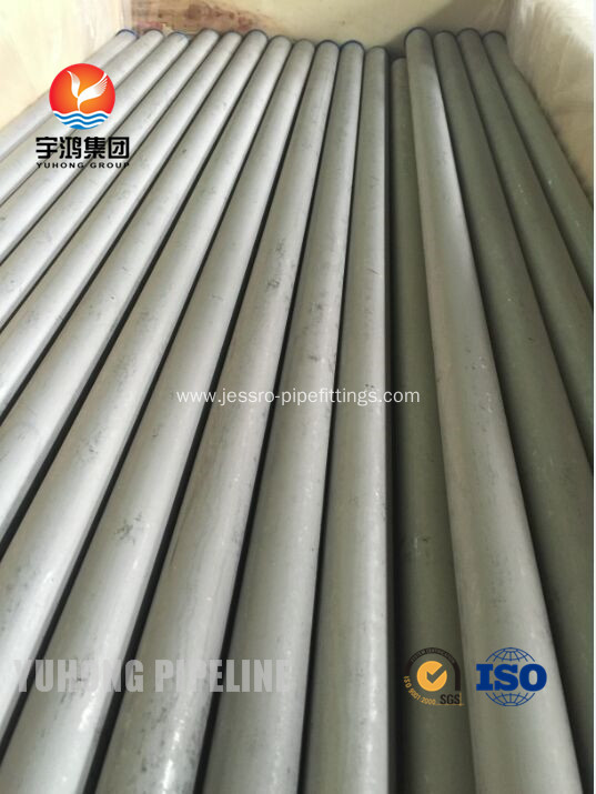 Straight Heat Exchanger Tube A213 TP316Ti