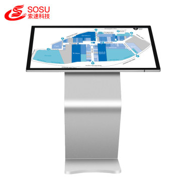 Interaktiver Touchscreen-Kiosk mit digitaler Menüleiste