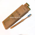 FSC Eco-friendly Natural Bamboo Fiber Toothbrush