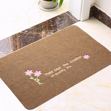 Floor toilet mat and for outdoor use